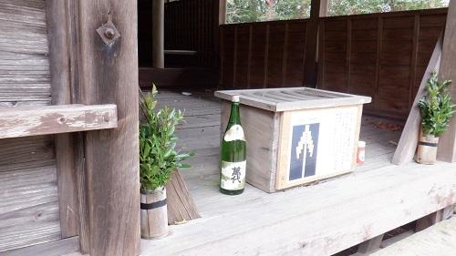 鉾神社拝殿の賽銭箱とお供え物