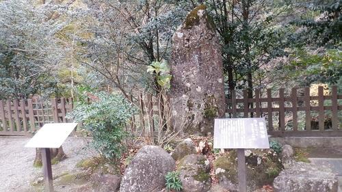 天岩戸神社にある松尾芭蕉の句碑