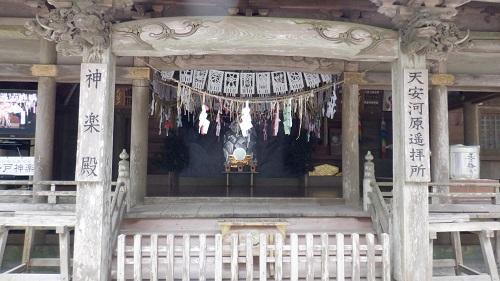 天岩戸神社にある天安河原遥拝所