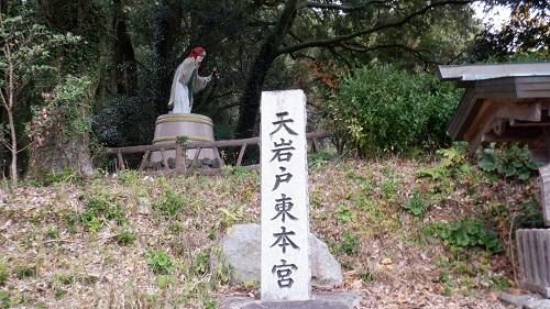 天岩戸神社東本宮の看板と神様の像