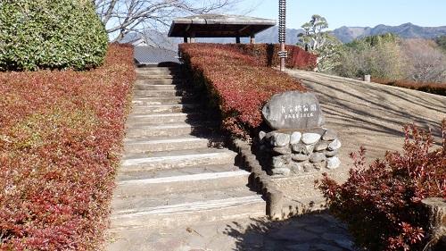 青雲橋公園の入口と階段