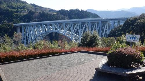 青雲橋と看板