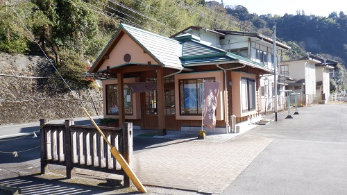 日之影温泉駅宿泊受付の建物