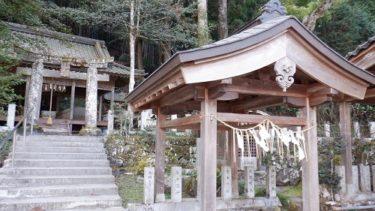 畑冷泉の水神様を祀った神社