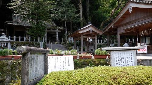 畑冷泉と水神社