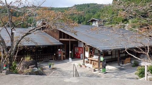 わいた温泉郷湯けむり茶屋の建物