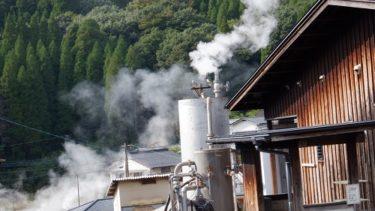 熊本県の湯けむり温泉地!【わいた温泉郷】を訪問