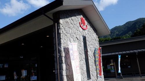 猿ヶ城ラドン療養泉敷地内の温泉マークがある建物