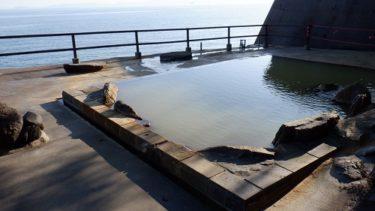 桜島シーサイドホテルの混浴露天風呂