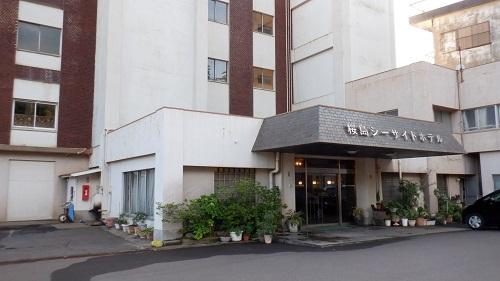 桜島シーサイドホテル玄関付近