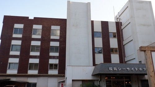 桜島シーサイドホテルの建物外観