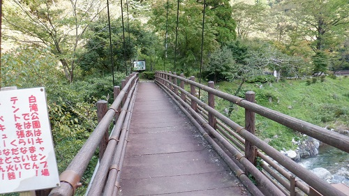 白滝公園の吊り橋