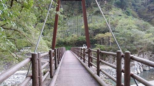 白滝公園にある2つの吊り橋の中の1つ