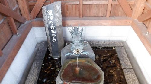 川棚温泉入口の源泉
