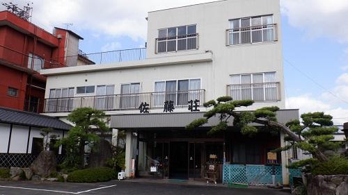 佐藤荘建物全景