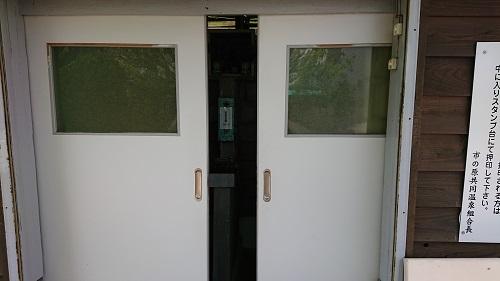 扉の中と外から違いをイメージした写真