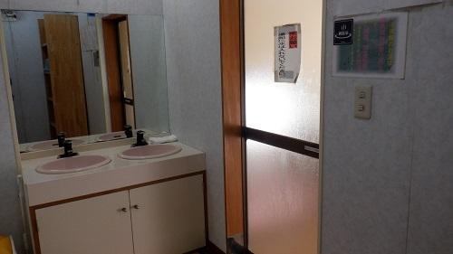 幸ヶ丘浴室の洗面台
