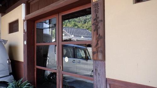幸ヶ丘の玄関