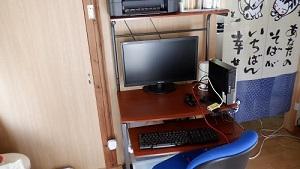 おすすめのパソコンデスク! 実際の組み立てはどんな感じ
