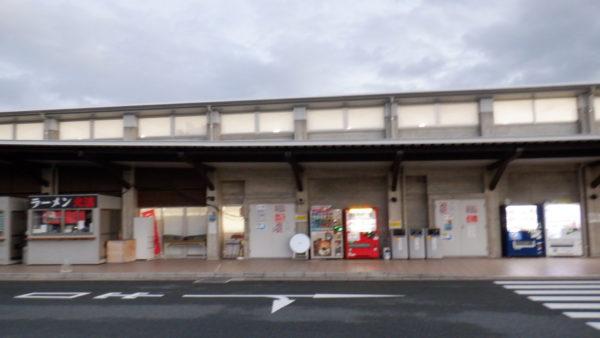 道の駅から経験をイメージした写真