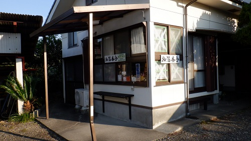 東郷温泉の番台