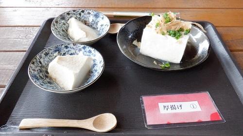 湧水茶屋の豆腐