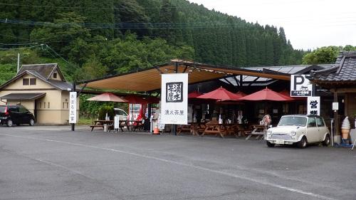 湧水茶屋全景