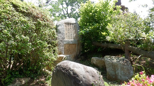 日和山公園にあった石碑