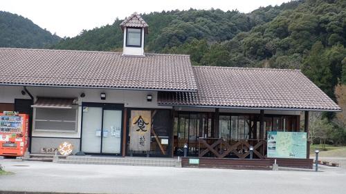 道の駅みとうの建物